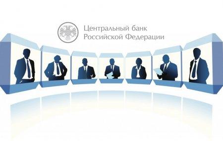 30 июня 2020 года Подкомитет ТПП РФ по лизингу и НП «ЛИЗИНГОВЫЙ СОЮЗ» совместно с Банком России провели видео-конференцию о текущем финансовом положении лизинговых компаний