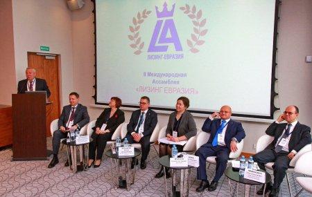 26 ноября 2019 г. в Минске завершила работу II международная Ассамблея «ЛИЗИНГ ЕВРАЗИЯ»