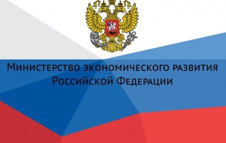 Минэкономразвития России поддержало подготовленные лизинговым сообществом и депутатом ГД РФ Е.Шулеповым поправки к законопроекту о регулировании отрасли лизинга