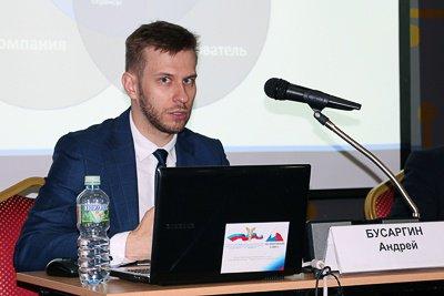 28 мая 2019 года в Москве прошла IX Ежегодная конференция «Безопасность лизинговой деятельности», организованная Подкомитетом ТПП РФ по лизингу и НП «ЛИЗИНГОВЫЙ СОЮЗ»