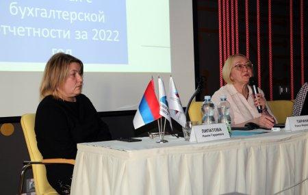 В Москве на XVIII Всероссийской конференции были рассмотрены последние изменения в области бухгалтерского учета и налогообложения