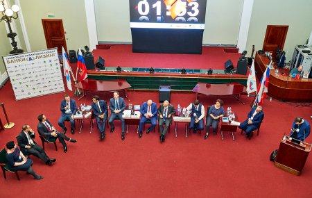 Лизинг как драйвер развития экономики - в ТПП РФ состоялся 1-й банковско-лизинговый саммит