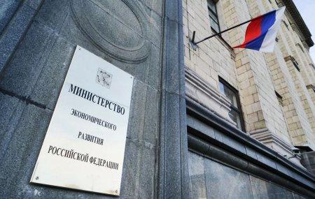 Минэкономразвития России анонсирует подготовку ряда методических рекомендаций, которые планирует завершить в течение двух месяцев