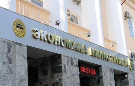 8 апреля 2019 года г. Бишкек Республика Кыргызстан Евгений Царев принял участие в совместном заседании подгрупп Рабочей группы по обеспечению функционирования единого рынка услуг в рамках ЕЭС