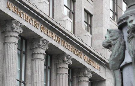 14 мая 2019 года заместитель министра финансов Российской Федерации Моисеев А.В. провел совещание по обсуждению проекта ФЗ 586986-7