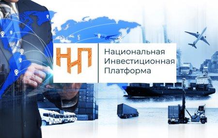 «Национальная инвестиционная платформа» и группа компаний «Автолизинг» сообщают о закрытии первой сделки – оформлении первого займа на сумму 0,5 млн. рублей