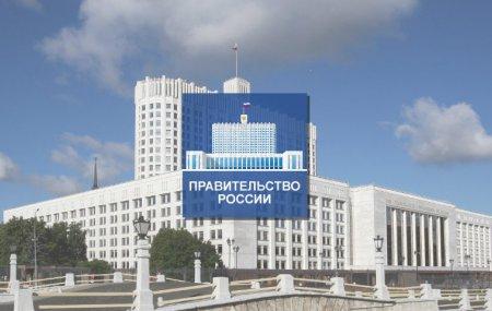 Правительства РФ утвердило Правила предоставления субсидий из федерального бюджета лизинговым организациям на государственную поддержку лизинговых сделок субъектов малого и среднего предпринимательства