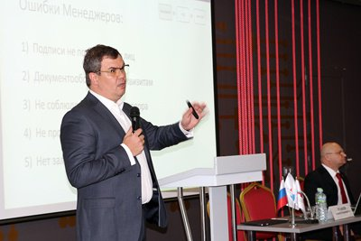 16 апреля 2019 года завершила работу VIII всероссийская конференция «Современная судебная практика лизинга», организованная Подкомитетом ТПП РФ по лизингу и НП «ЛИЗИНГОВЫЙ СОЮЗ»