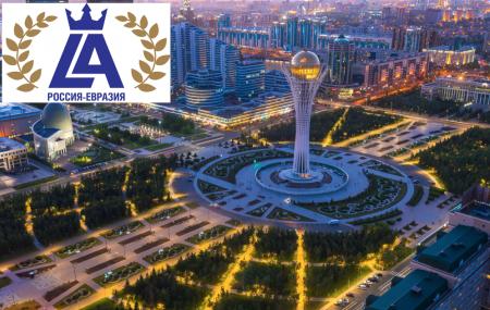 26 марта 2020 - Бизнес-миссия в Республику Казахстан в рамках международной Ассамблеи «ЛИЗИНГ ЕВРАЗИЯ»