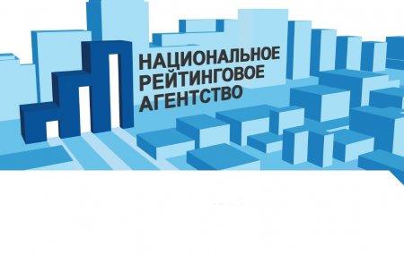 """НРА в рамках сотрудничества с ЛИЗИНГОВЫМ СОЮЗОМ подготовило Аналитический обзор: """"Рынок лизинга 2021: старт на взлет"""""""