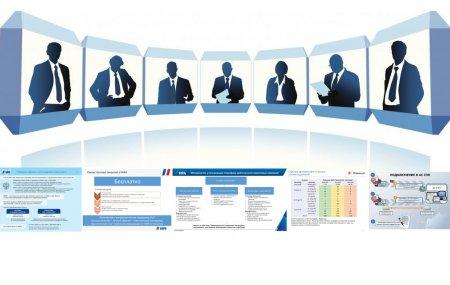 Актуальные проблемы лизинговой отрасли в режиме онлайн обсудили на прошедшей бизнес-встрече, организованной Подкомитетом ТПП РФ по лизингу и НП «ЛИЗИНГОВЫЙ СОЮЗ»