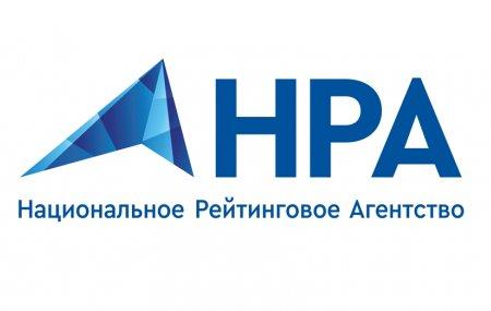 Национальное Рейтинговое Агентство и НП «ЛИЗИНГОВЫЙ СОЮЗ» подписали Меморандум о сотрудничестве в области содействия развитию лизинговой деятельности в Российской Федерации