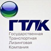 ГТЛК передала в лизинг два вертолета Ми-8 в рамках программы с государственным софинансированием