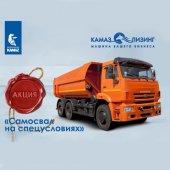 «КАМАЗ-ЛИЗИНГ» продлил акцию от автопроизводителя