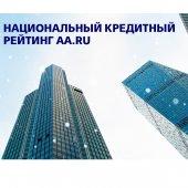 АО «ВТБ Лизинг» получило кредитный рейтинг НКР AA.ru со стабильным прогнозом