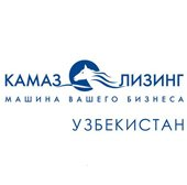 В УЗБЕКИСТАНЕ ПЕРЕДАН В ЛИЗИНГ ПЕРВЫЙ КАМАZ-54901