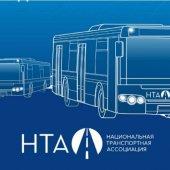 ВТБ Лизинг передал Национальной транспортной ассоциации 49 автобусов на 229 млн рублей