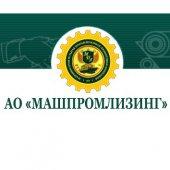 Заключен очередной договор лизинга с Пролетарским заводом на поставку производственного оборудования