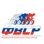 Работаем на опережение: ТрансФин-М – партнер соревнования «Кубок наций по велосипедному спорту на треке»